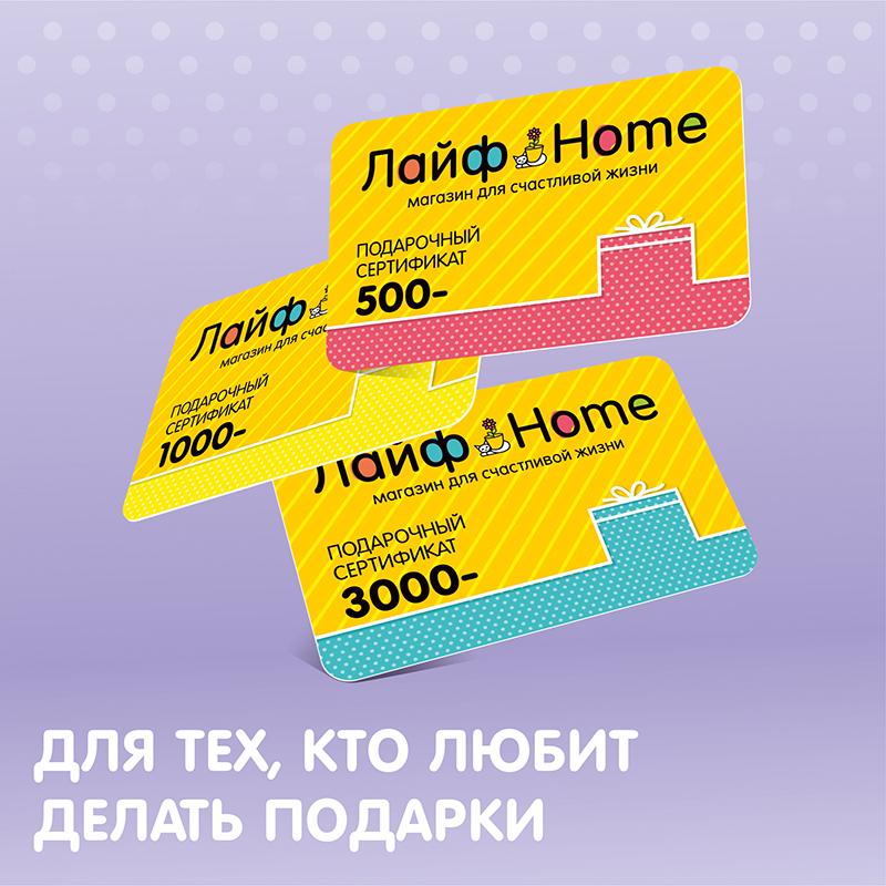 хоум кредит график работы омск